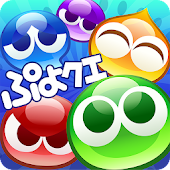 ぷよぷよ!!クエスト -簡単操作で大連鎖!パズルRPGゲーム