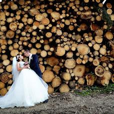 Wedding photographer Evgeniy Kotlyarov (kotlyarov-es). Photo of 28.11.2014