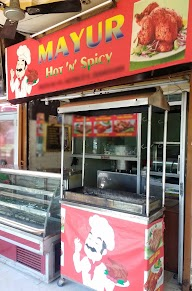 Mayur Fresh Chicken photo 2