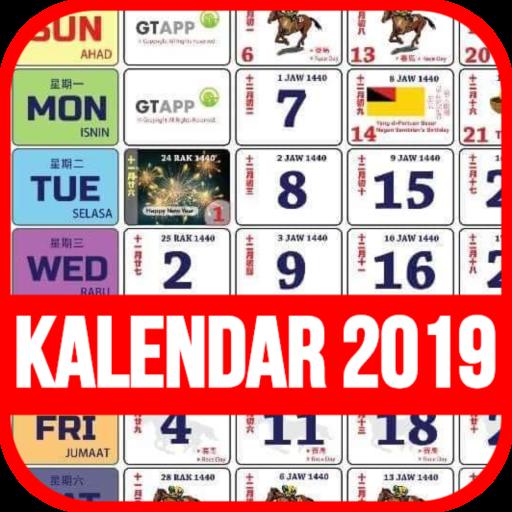 Kalendar dan Cuti 2019