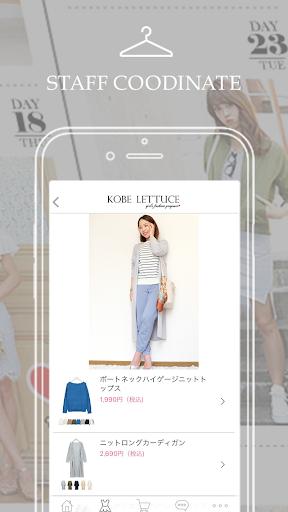 玩免費購物APP|下載神戸レタス - レディースファッション通販 app不用錢|硬是要APP