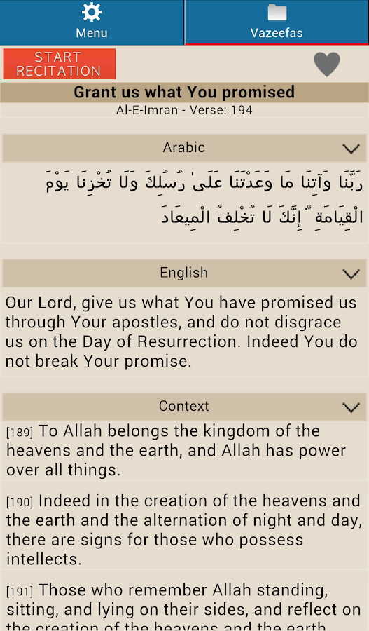 Ya Allah (Duas from Quran)- screenshot