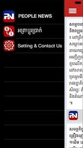People News screenshot 1