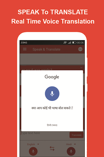 Speak and Translate All Languages Voice Translator screenshot 2