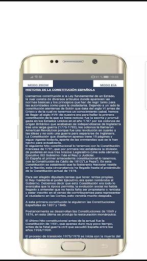 (Temario Completo) OPOSICIONES G.C. 2019 PRO screenshot 7