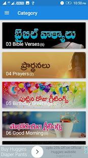 Telugu Christian World Apps On Google Play