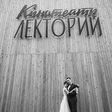 Wedding photographer Andrey Podolyakin (Shaoshenga). Photo of 02.12.2016