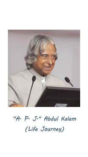 Alvida Kalam Life Journey
