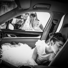 Fotógrafo de bodas Alessandro Spagnolo (fotospagnolonovo). Foto del 28.04.2018