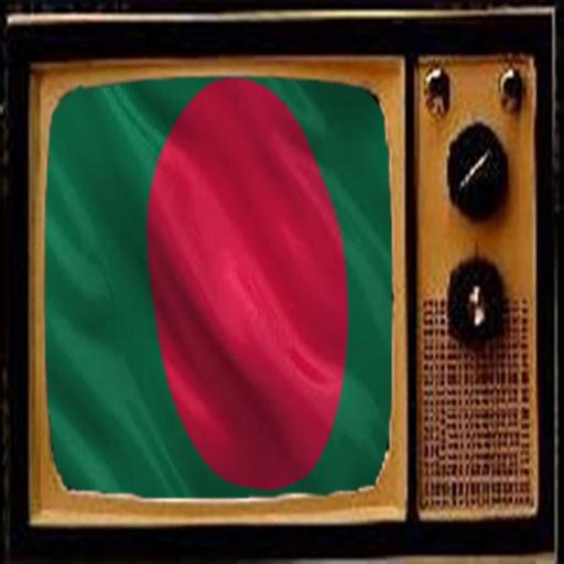 TV Bangladesh Satellite Info