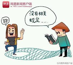 Photo: 小矛:温岭漏网之鱼