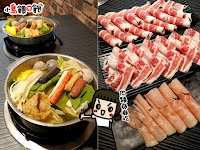 五鮮級平價鍋物