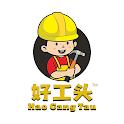 Hao Gang Tou icon