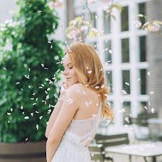 Wedding photographer Sofya Kiseleva (Sofia). Photo of 13.05.2016