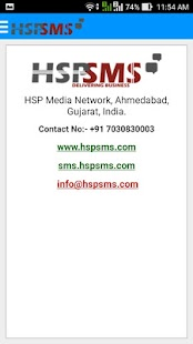 HSP SMS Bulk SMS Sender- screenshot thumbnail