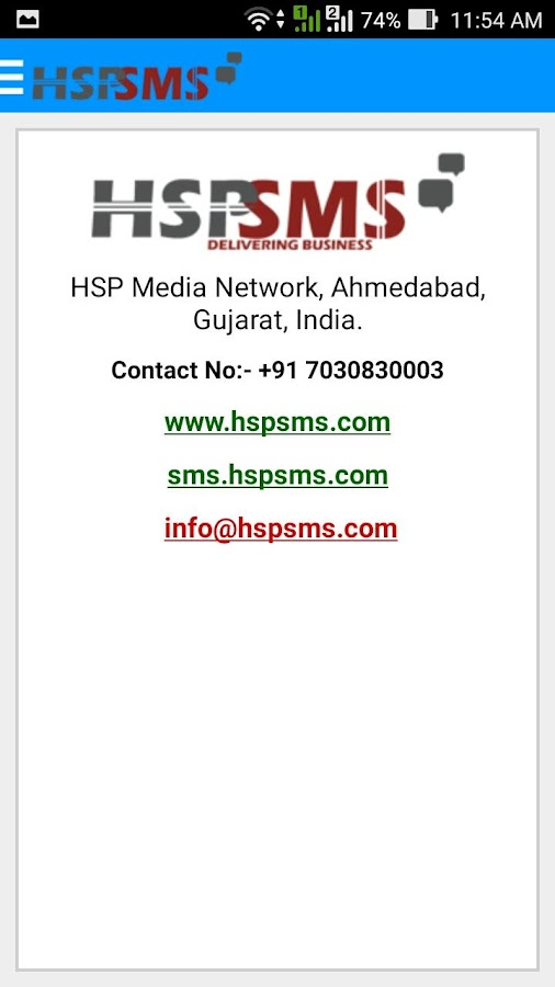 HSP SMS Bulk SMS Sender- screenshot