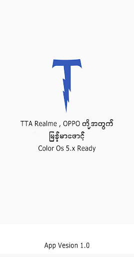 Free Download TTA RealOp Myanmar Font 1 1 APK - androidforpc