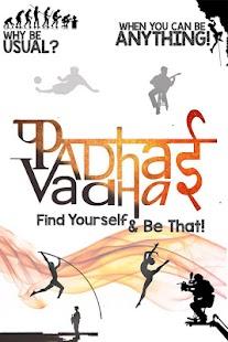 Padhai Vadhai - náhled