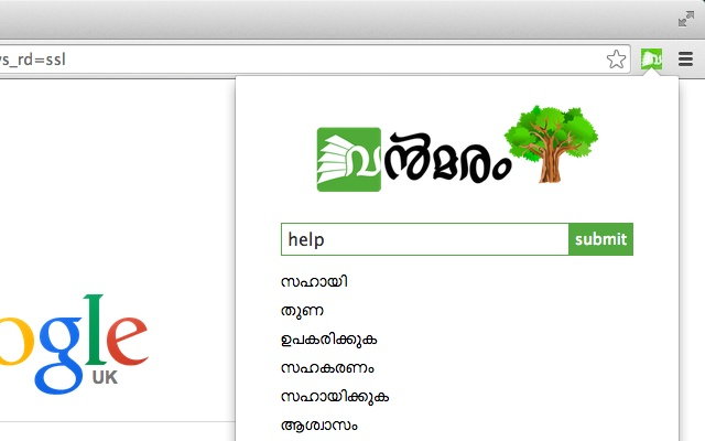 Vanmaram English Malayalam dictionary