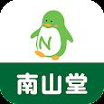 南山堂アプリ icon