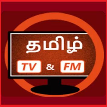 Tamil TV-Movies,Live TV,Serials,News HD Free-Guide APK Latest