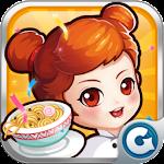 QQ餐厅 480x320版 icon