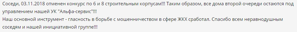 ук.png