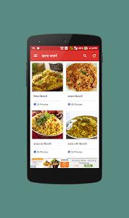 Biryani Recipe Hindi बिरयानी - náhled