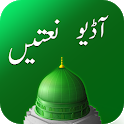 Audio naat 2021- Naat Sharif Free icon