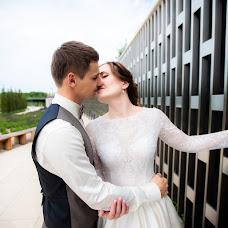 Wedding photographer Vitaliy Krylatov (shoroh). Photo of 08.07.2018