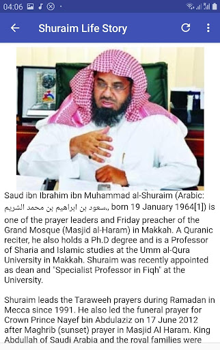 Shuraim Complete Quran Offline ss3