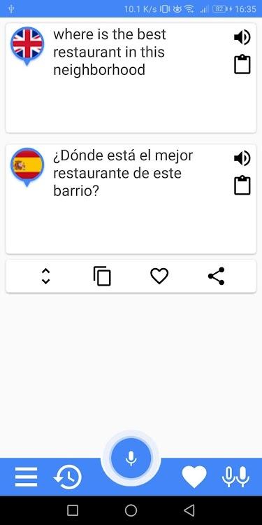 Romanian Spanish translator – (Android Apps) — AppAgg