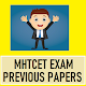 MHTCET EXAM PREVIOUS YEAR QUESTION PAPERS Download for PC Windows 10/8/7