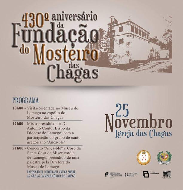 Misericórdia de Lamego recorda no domingo fundação do Mosteiro das Chagas