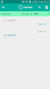 Czech Arabic Translator - náhled