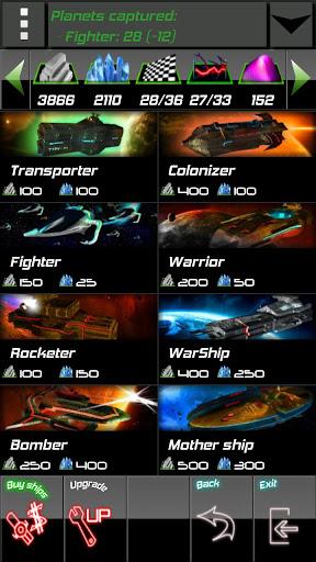 Space STG II screenshot 3