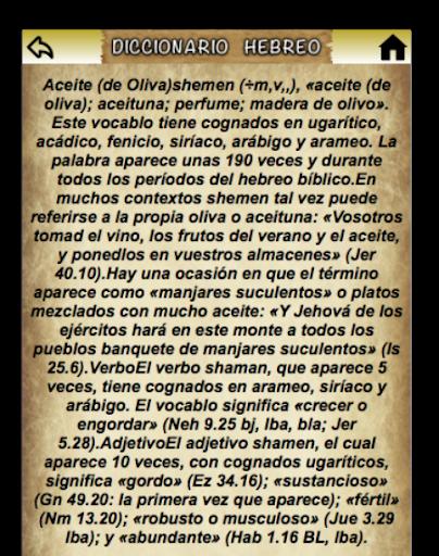 玩免費書籍APP|下載Diccionario Hebreo Bíblico app不用錢|硬是要APP