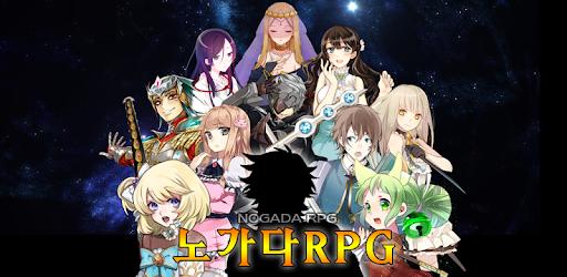 노가다 RPG 골드 : 싱글 판타지 라이프의 시작 [쯔꾸르] game for Android screenshot