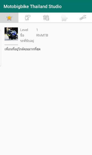 Motobigbike Thailand 1.2.1 screenshots 2