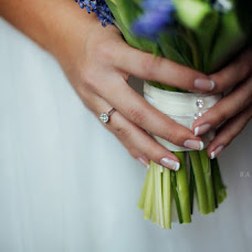 Wedding photographer Rada Zotova (rada). Photo of 26.01.2013