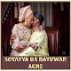 Soyayya Da Rayuwar Aure for PC-Windows 7,8,10 and Mac