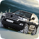 Land Cruiser Drift Simulator APK