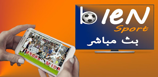 Bien Sport HD TV for PC