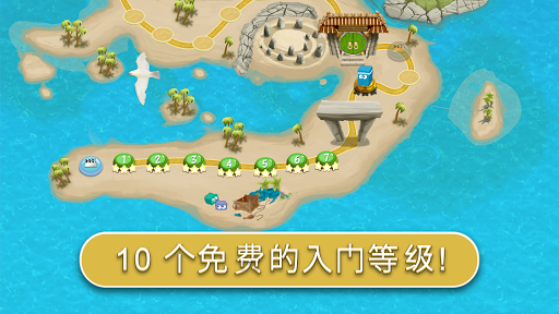 免費下載教育APP|Box Island - 儿童编码游戏! app開箱文|APP開箱王