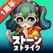 ストーンストライクオンライン - 放置型 ピクセル 2D MMORPG, RPG ゲーム