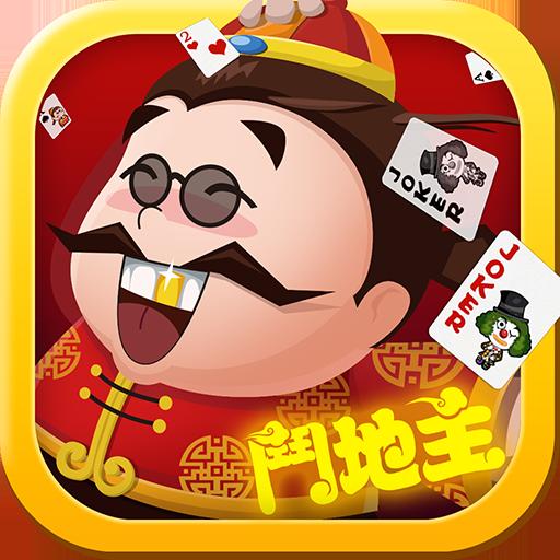 二人斗地主 紙牌 App LOGO-APP開箱王