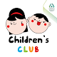 NKT Children's Club for PC-Windows 7,8,10 and Mac
