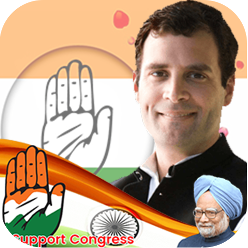 Congress Photo Frames: Selfie with Rahul Gandhi
