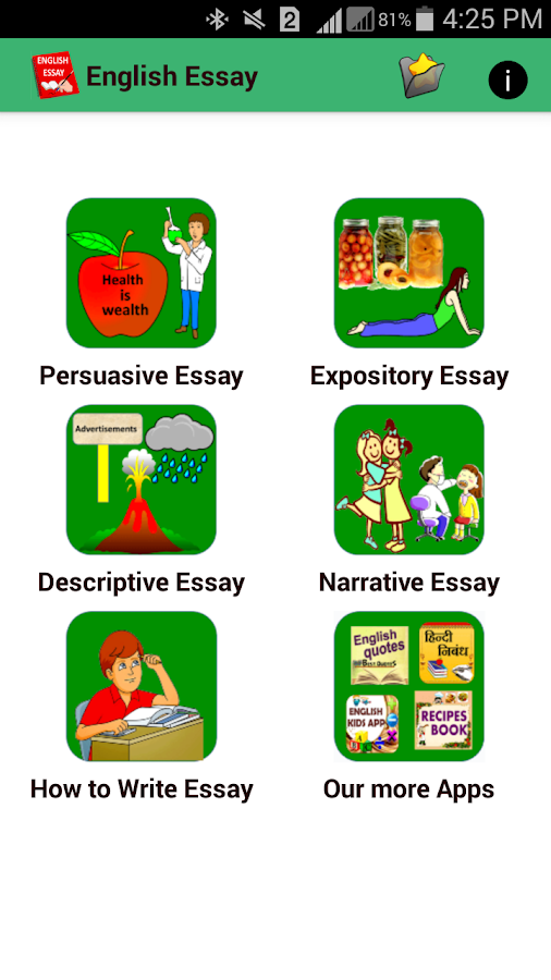 is homework benificial for learning essay