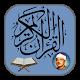 Abdul-Baset Abdus-Samad Qur'an for PC-Windows 7,8,10 and Mac 1.0